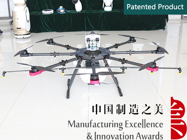 8 Rotor Agriculture UAV