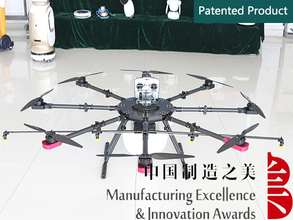 Multi Rotor Agriculture Plant Protection UAV
